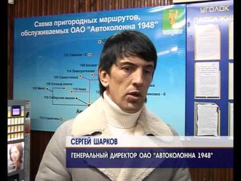 До Суховской будет ходить новый маршрут 07-12-2012