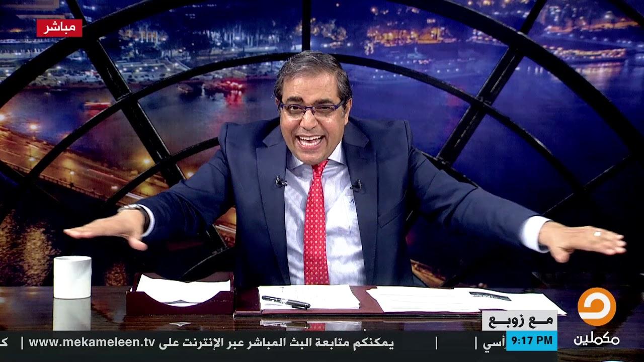 زوبع يفجر مفاجأة خطيرة .. السيسي رئيس وزراء مصر القادم وهذه الشخصية ستحل محله لفترة رئاسية واحدة