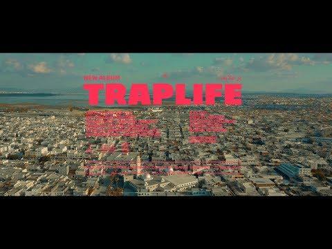 A.L.A  TRAPLIFE ALBUM TEASER
