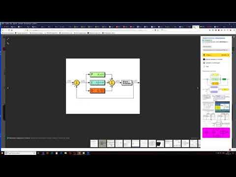 ПИД регулирование | Arduino | Теория (максимально просто) | Часть 1