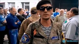 Русские офицеры на Донбассе