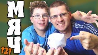 Как сделать шар из бумаги для игры. Как делать оригами мяч своими руками - Отец и Сын №121(Наше видео: как сделать шар из бумаги для игры. Как делать оригами мяч своими руками! Смотрите, как из бумаги..., 2015-07-05T13:00:00.000Z)