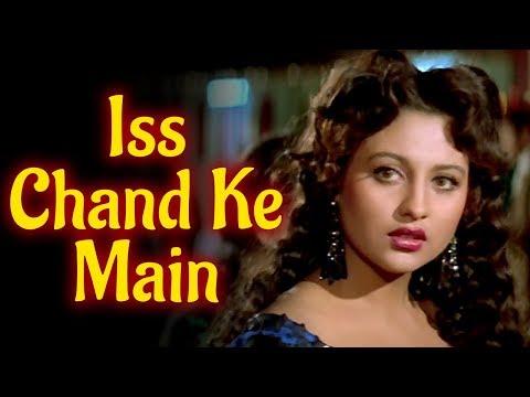 Iss Chand Ke Main (HD) - Aaja Sanam (1994) Songs - Avinash Wadhavan - Sabeeha - Chandni - Romantic