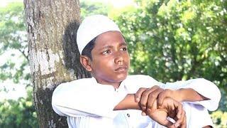 harie zabo ll islamic song ll azadi kafela