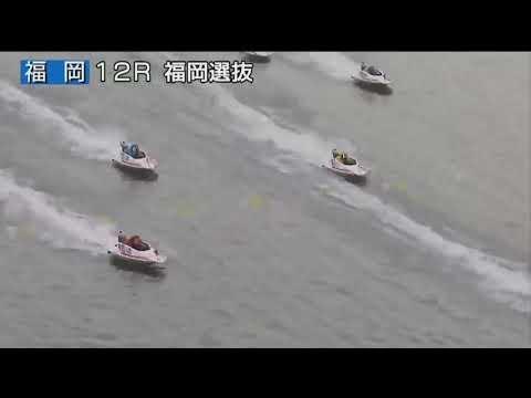 福岡競艇ライブ