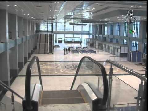 Aéroport de Constantine - Mohamed Boudiaf