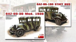 Советские автобусы ГАЗ-03-30 и ГАЗ-05-193 в масштабе 1:35 от фирмы Miniart