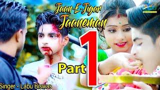 Jaane Jigar Jaaneman 🌻 Aashiqui 🍁Cute Love Story💕 Latest Hindi Songs💖Rupsa Rick 🌴 Ujjal Dance Group Thumb