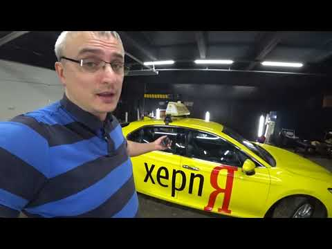 Акция против Яндекс такси