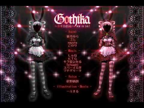 Child's Play - Nayuta - GOTHIKA