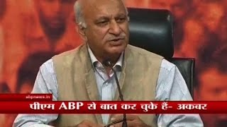 PM Modi is not silent; he gave interview to ABP, says BJP leader MJ Akbar