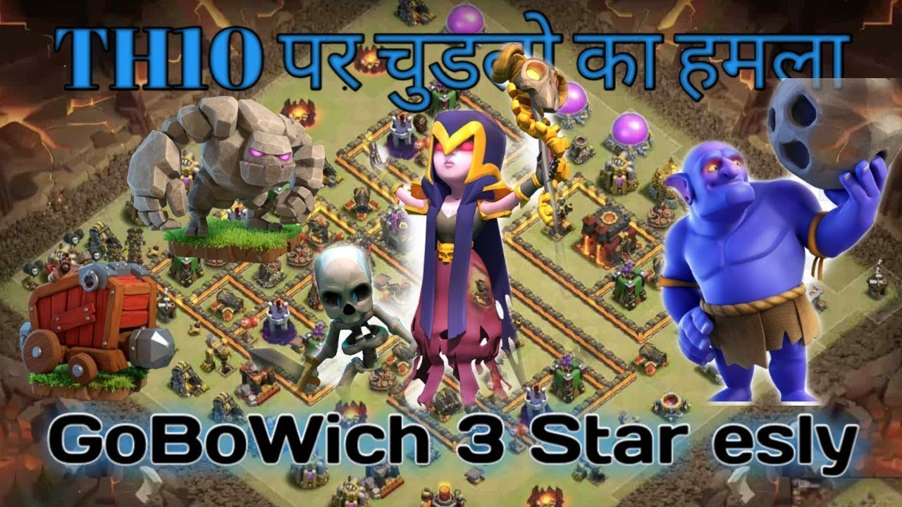 Best Th10 Attack Strategy 2020 Th10 attack strategy 2018 and 2019 / Th10 attack strategy bowler