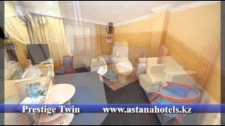 King Hotel Astana.avi(Центр бронирования гостиниц г. Астана (ресурс www.astanahotels.kz) рекомендует гостиницу