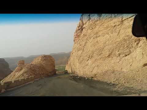 Yemen Tours