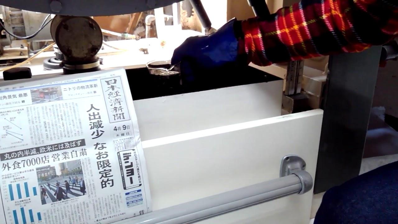 4/9 今朝の洗濯液確認~目視編~