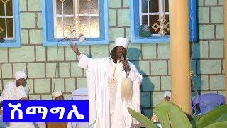 Aba Yohannes Tesfamariam | scrapvideo ru