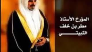 تاريخ وديار بني سليم بمملكه السعوديه