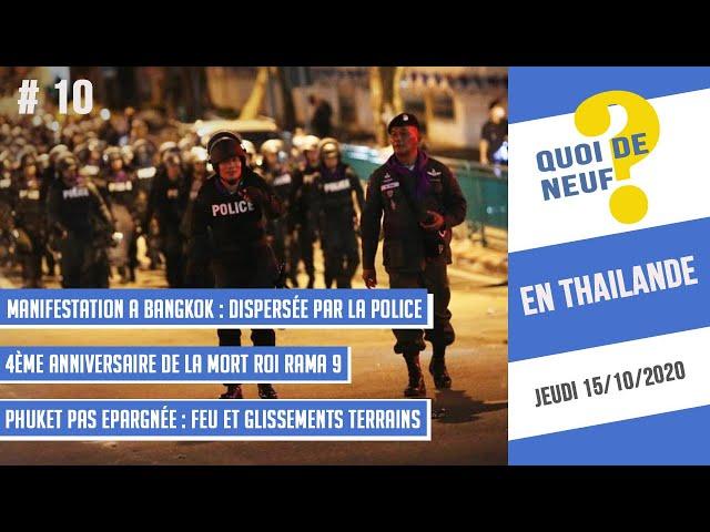 QDN #10 Thaïlande | Manif à Bangkok | Rama 9 | Phuket Feu & Routes détruites | 15/10/2020