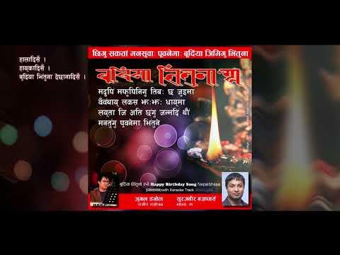 Budinya Bhintuna - Suraj Bir Bajracharya | New Nepal Bhasa Karaoke Song 2017
