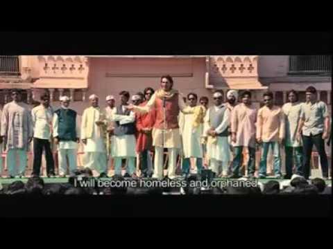 Indu Sarkar Official Trailer HD By MADHUR BHANDARKAR & Neil Nitin Mukesh, Supriya Vinod
