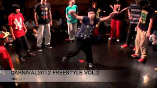 20120708 FREESTYLE VOL2 CIRCLE F