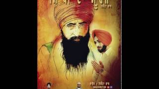 Sikhi Da Suraj    Full Audio Song    Deora Saab    A S Nawab    New Punjabi Song 2017