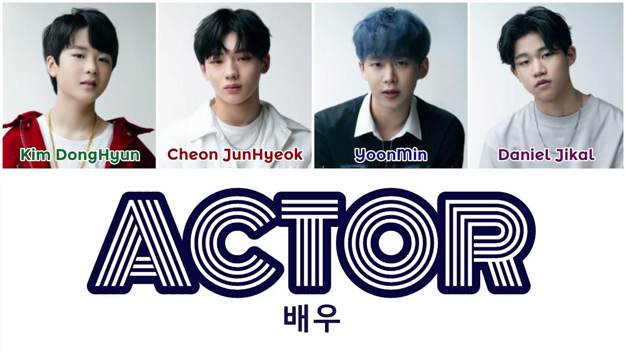 LOUD 베테랑 (Veteran) - Actor (배우) [HAN ROM ENG Color Coded Lyrics]
