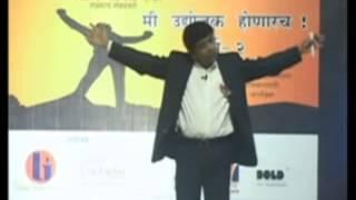 Mi Udyojak Honarach Parv-2 Kundan Gurav 3