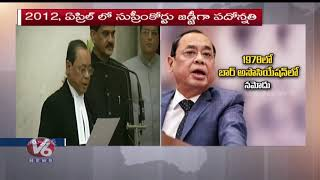 Justice Ranjan Gogoi Sworn In As 46th Chief Justice Of India | Delhi | V6 News