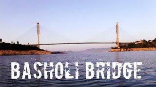 Basholi Bridge - Atal Setu   Jammu - Pathankot Punjab [ Basoli Bridge ]