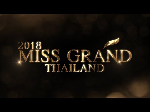 Press Conference Miss Grand Thailand  2018