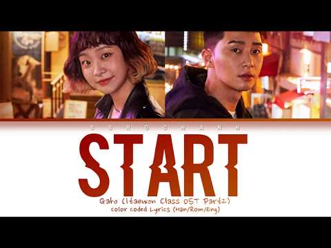 Gaho (가호) - Start (시작) (Itaewon Class OST Part.2) [Color Coded Lyrics Han/Rom/Eng/가사]