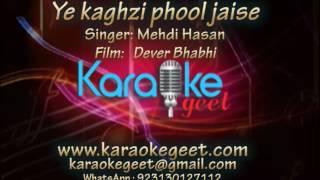 Ye kaghzi phool jaise (Karaoke)