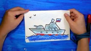 How to draw a warship