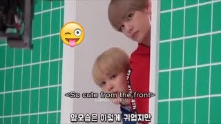 Everyone needs VMin (태형 & 지민 BTS) in their lives