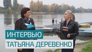 Татьяна Деревенко о приднестровской гребле