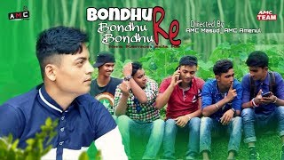 Bondhu bondhu bondhu re__2018__bangla new music video__amc center
