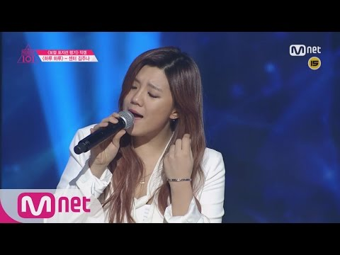[Produce 101] 1:1 EyecontactㅣKim Ju Na - Tashannie ♬Day by Day @ P.E(VOCAL) EP.07 20160304
