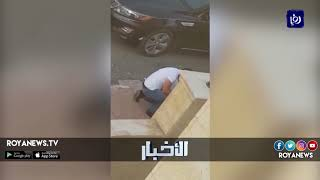 إلقاء القبض على شخص قام بتسليم سلاح ناري لابنه وإطلاق النار في الشارع - (2-5-2018)