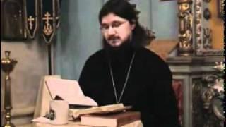о.Даниил Сысоев - Книга Иова (Главы 31,34)