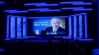 Netanyahu launches campaign for re-election