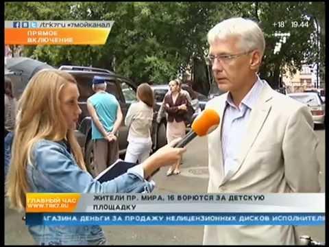 новости 7 канал красноярск сегодня