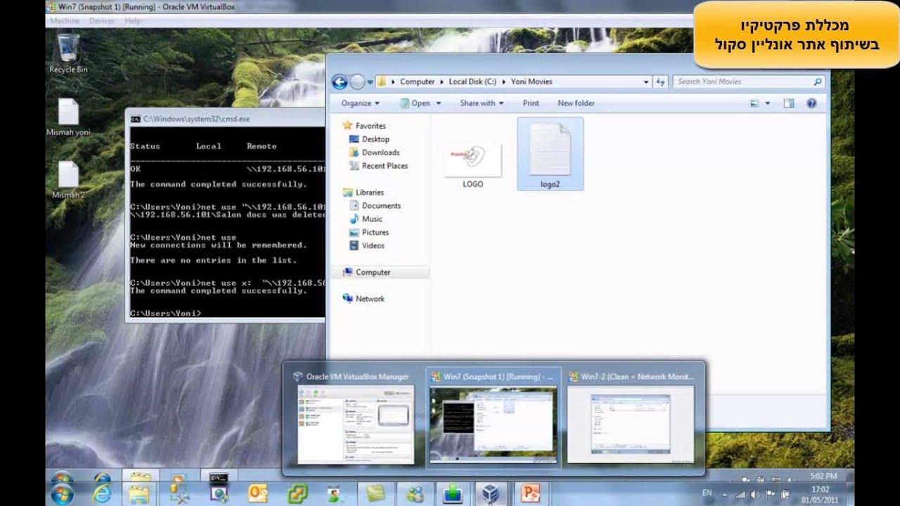 קורס רשתות תקשורת מחשבים שיעור 05 זיכרון זמני