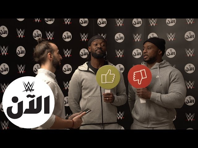 The New Day Shares their Feelings on Other WWE Superstars - WWE AL An