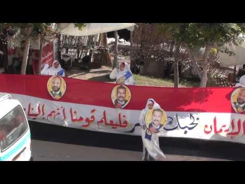 زهروات الاخوان بغيط العنب - انتخابات 2011