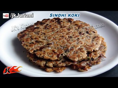 Sindhi Koki Recipe (Wheat Flour Roti ) by JK's Kitchen 035