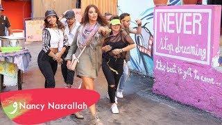Nancy Nasrallah - Ma FIk [Teaser] / نانسي نصرلله - ما فيك