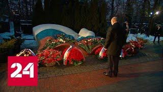 Путин: страна должна помнить о таких людях, как Ельцин - Россия 24