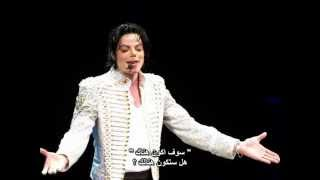 Michael Jackson - Will Tou Be There مترجم