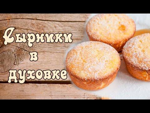 Сырники из творога на сковороде - пошаговый рецепт с фото